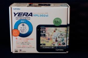ユピテル ポータブルナビゲーション YPL502si